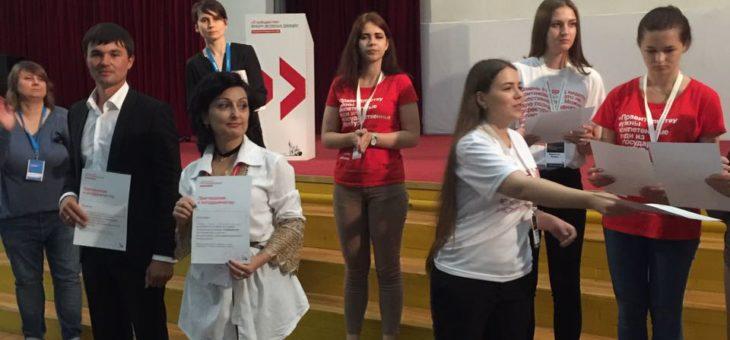 Форум Сообщество в Ростове -на-Дону
